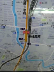 赤峰路駅周辺図(出入り口)