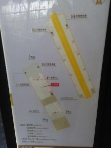 大柏樹駅構内図