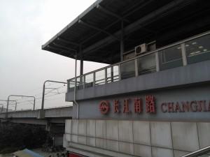 長江南路駅外観