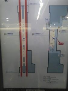 大華三路駅構内図