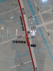 友誼西路駅周辺図(出入り口)