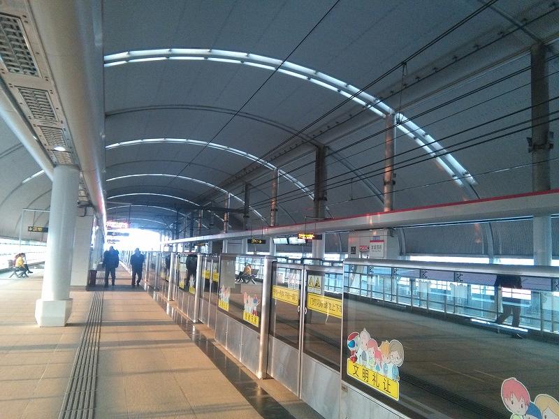 友誼西路駅(1号線)   上海ガイ...