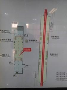 宝安公路駅構内図