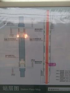 共富新村駅構内図