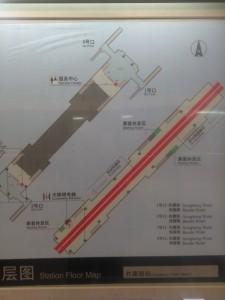 共康路駅構内図