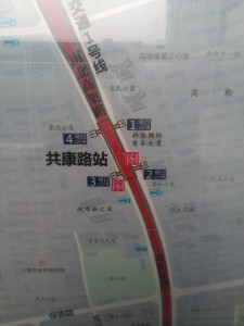 共康路駅周辺図(出入り口)