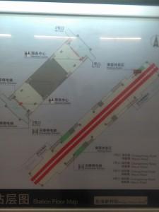 彭浦新村駅構内図