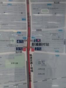 彭浦新村駅周辺図(出入り口)