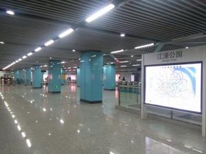 江浦公園駅コンコース