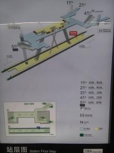 寧国路駅構内図