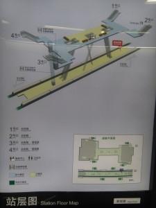 愛国路駅構内図