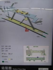 東陸路駅構内図