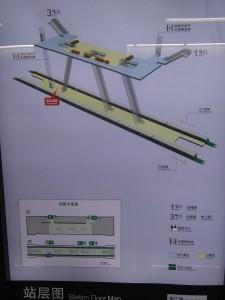 申江路駅構内図
