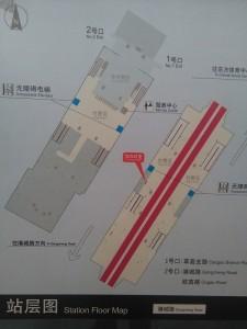 港城路駅構内図