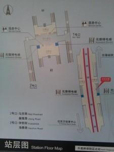 外高橋保税区北駅構内図