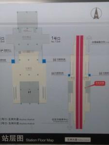 五洲大道駅構内図