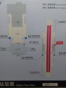 五蓮路駅構内図