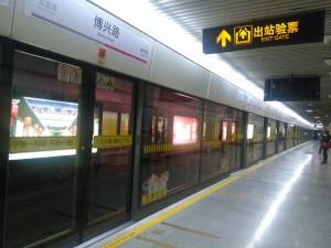 博興路駅ホーム