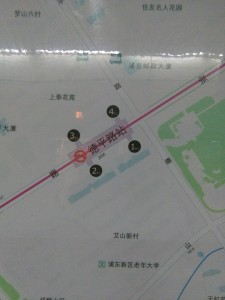 徳平路駅周辺図(出入り口)