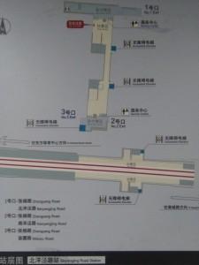 北洋涇路駅構内図