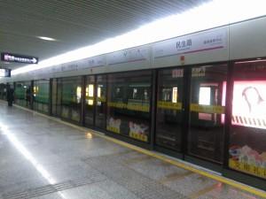 民生路駅ホーム