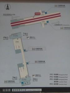 源深体育中心駅構内図
