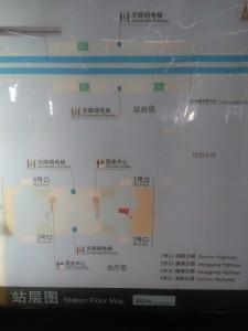 泗涇駅構内図