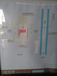 佘山駅構内図