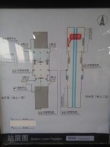 洞涇駅構内図