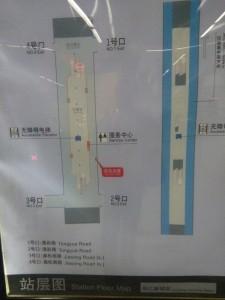 松江新城駅構内図