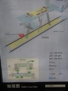 松江体育中心駅構内図