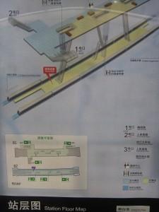 酔白池駅構内図