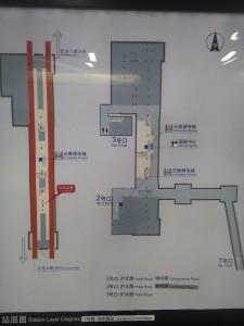 場中路駅構内図