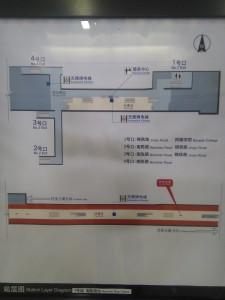 南陳路駅構内図