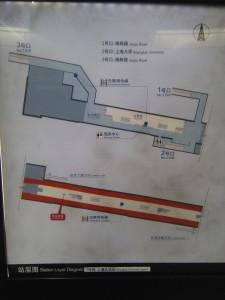上海大学駅構内図