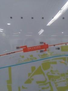 上海大学駅周辺図(出入り口)