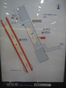 祁華路駅構内図