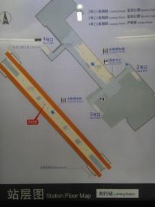 劉行駅構内図