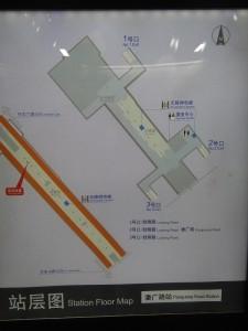 潘広路駅構内図