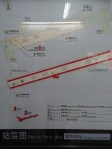 常熟路駅構内図