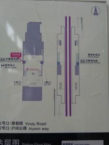 銀都路駅構内図