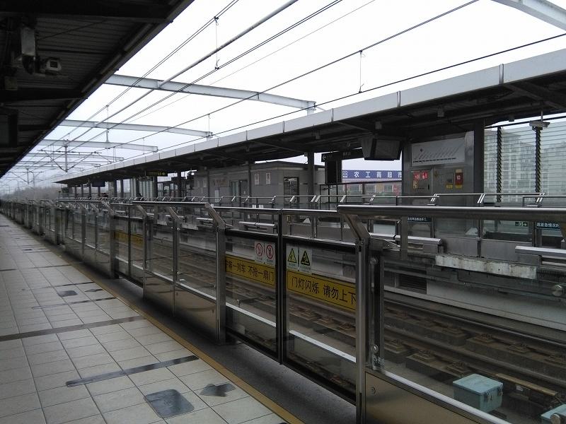 銀都路駅(5号線) | 上海ガイド...