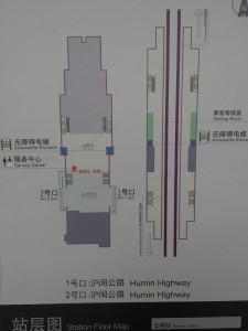 北橋駅構内図