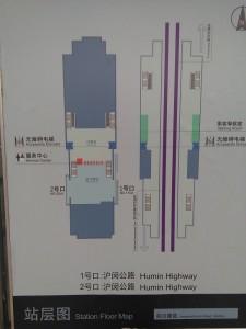 剣川路駅構内図