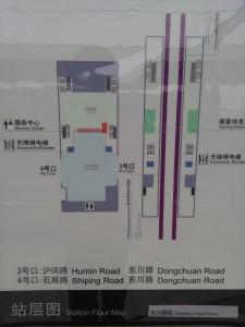 東川路駅構内図