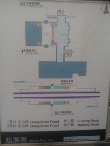 華寧路駅構内図