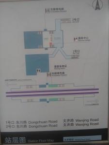 文井路駅構内図