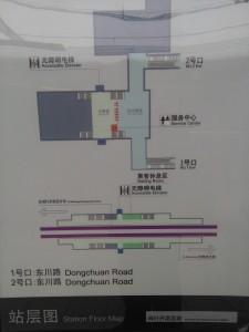 閔行開発区駅構内図