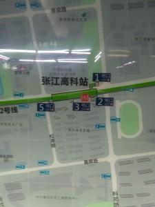 張江高科駅周辺図(出入り口)
