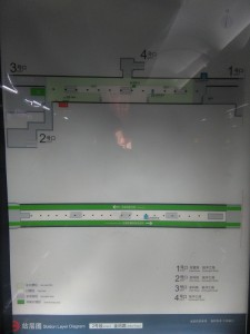 金科路駅構内図
